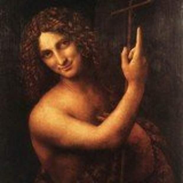 Святой Иоанн Креститель