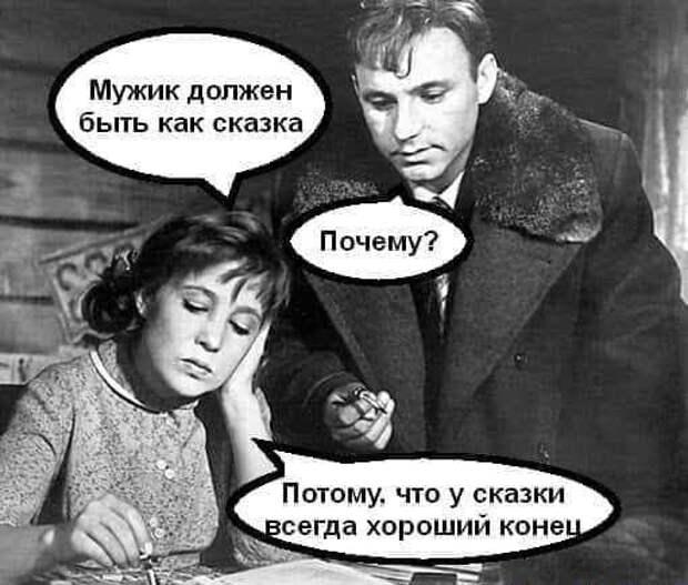 Муж - жене: - Милая, ты слишком много тратишь на косметику...
