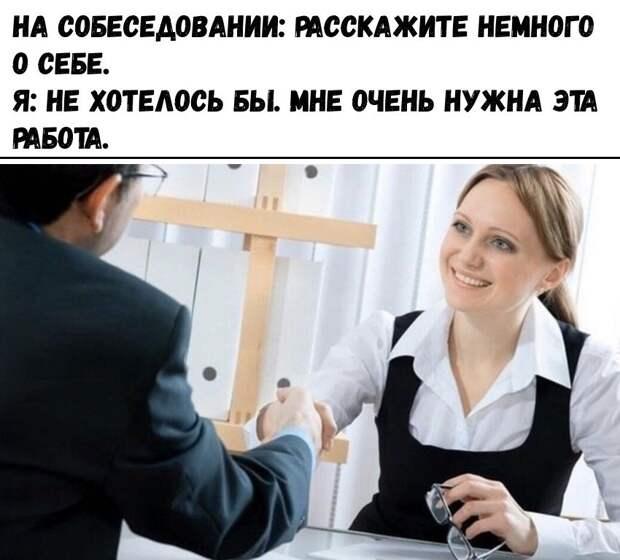 Если видишь, что человек работает - отойди, не мешай...