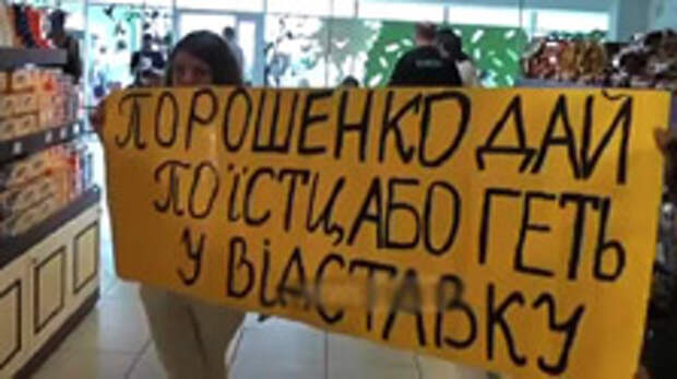 http://tvzvezda.ru/news/vstrane_i_mire/content/201506221324-5gu6.htm/4.jpg