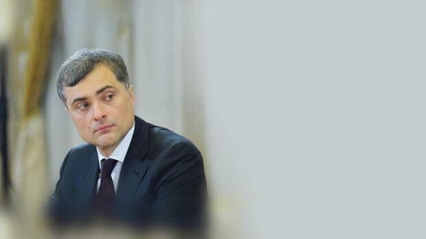 ВЮС опять всё: медитативная отставка Владислава Суркова