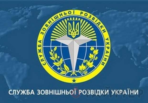 Украина профинансирует разведку