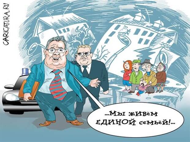 Единая Россия – буржуазная, антинародная партия