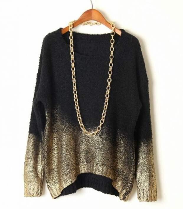 Золотой свитер