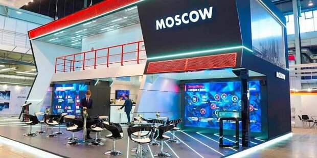 Предпринимателям столицы помогут грантами и субсидиями на 560 миллионов рублей
