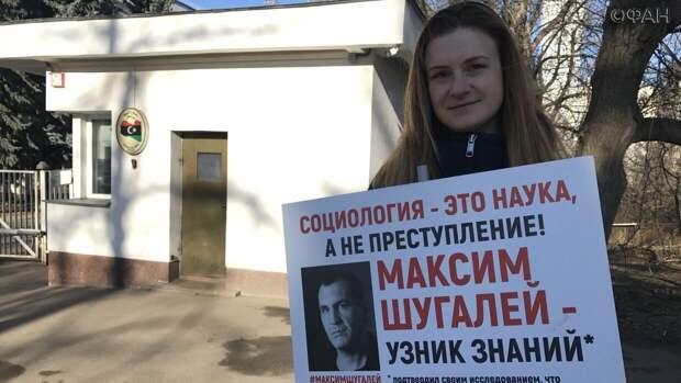 Федоров: Россия должна выработать четкие механизмы для защиты наших соотечественников, находящихся за пределами страны