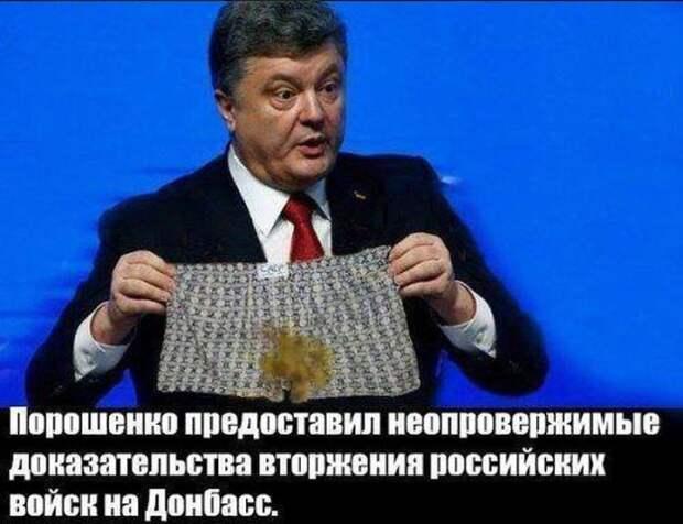 Самый главный указ Порошенко…
