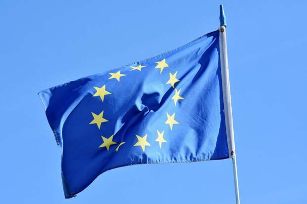 Совет ЕС по иностранным делам