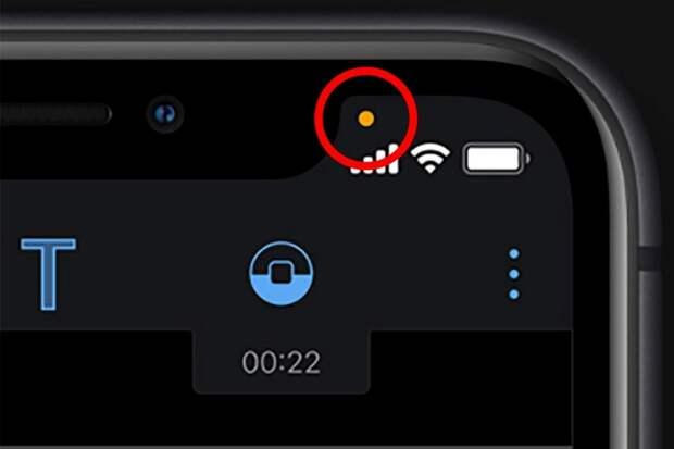 Осторожно, вас прослушивают! Почему нужно обращать внимание наоранжевую точку наэкране айфона