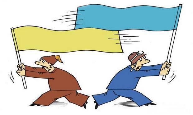 Развал Украины - обратный отсчёт запущен