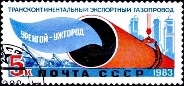Как СССР боролся с санкциями