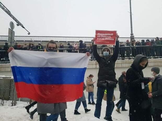 Полиция в семь утра пришла домой к корреспонденту «Дождя» из-за акций в защиту Навального