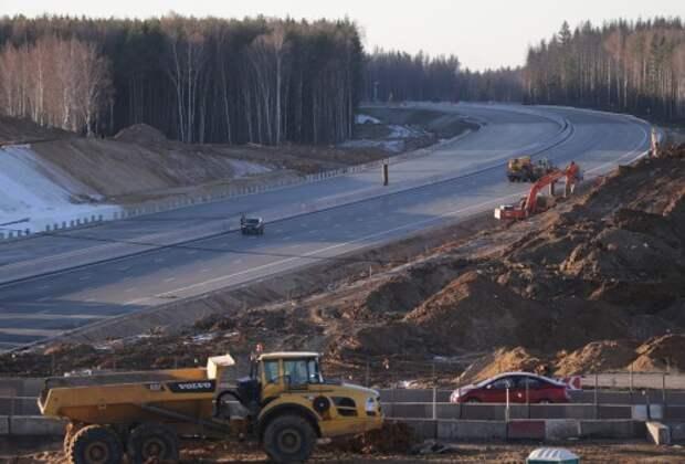Строительство дороги в России