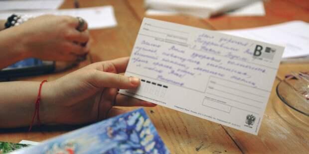 Центр досуга в Малом Коптевском проезде проводит социальную акцию «Открытка ветерану»