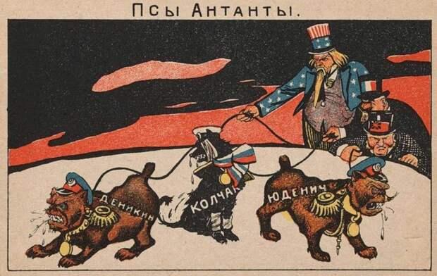Большевистская карикатура. <br>
