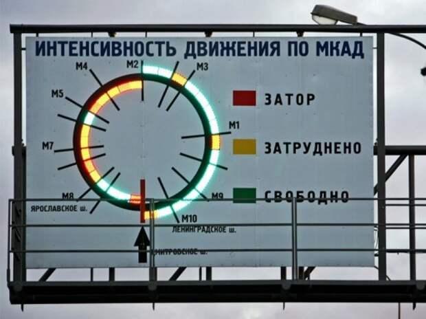 Московские водители смогут помочь розыску угнанных авто