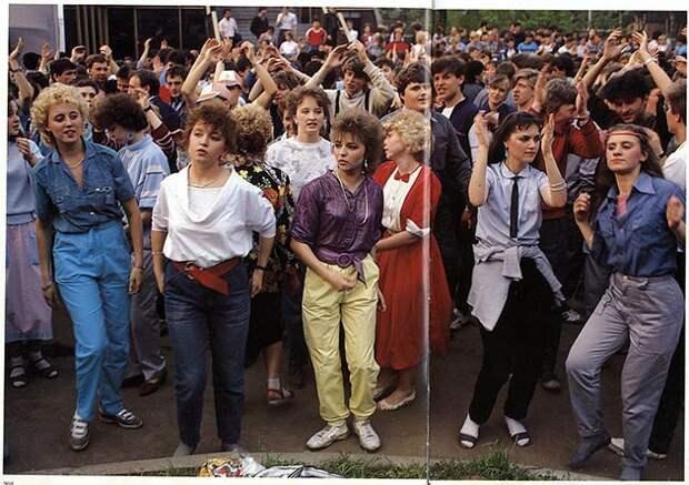 На танцах, 1987 год.jpg