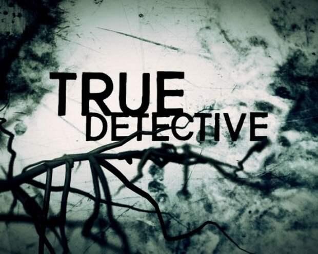 Создатель «Настоящего детектива» может отказаться от продолжения сериала