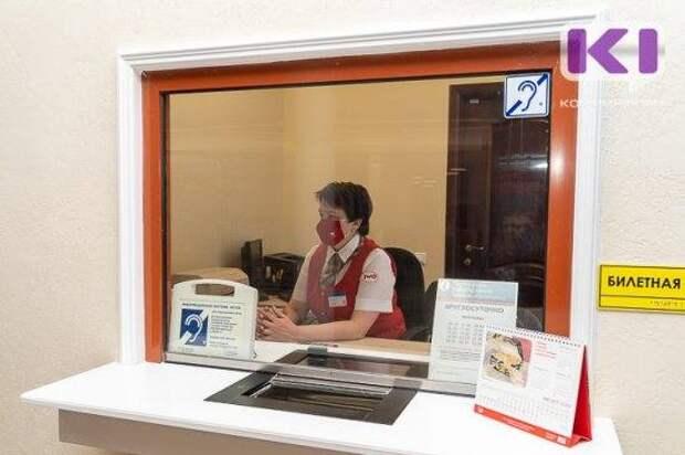 Неработающим пенсионерам в Коми дадут талоны на путешествие