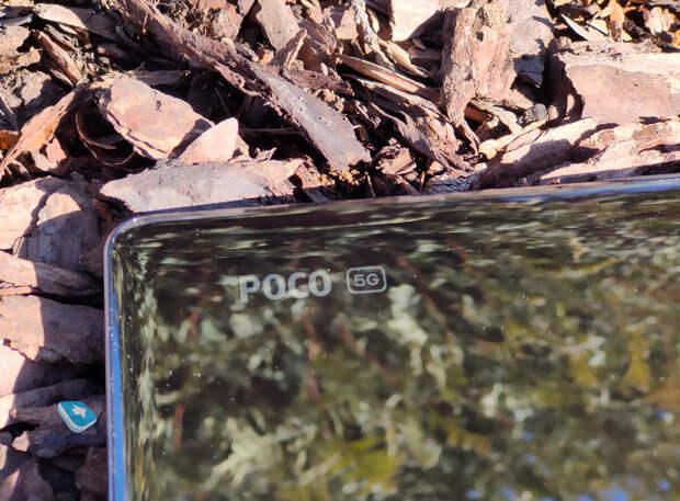 Обзор Poco F3: «зверская» производительность, премиальный дизайн, вменяемые камеры!