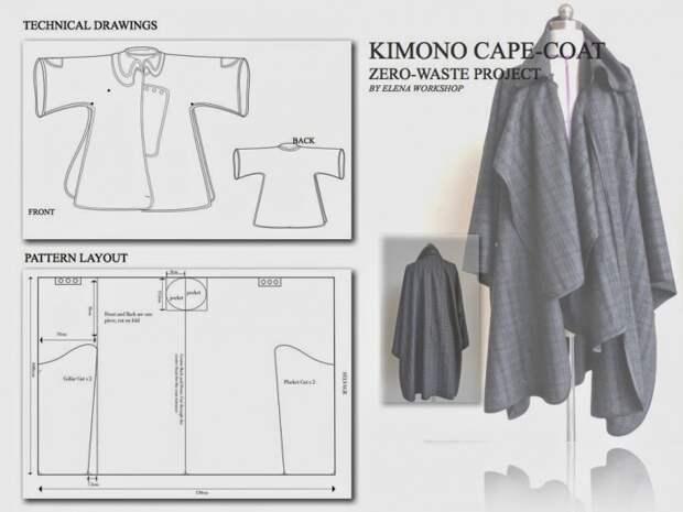 Кейп-кимоно с необычным воротником
