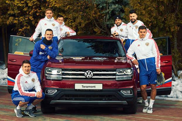 Volkswagen предоставит автомобили сборной России по футболу