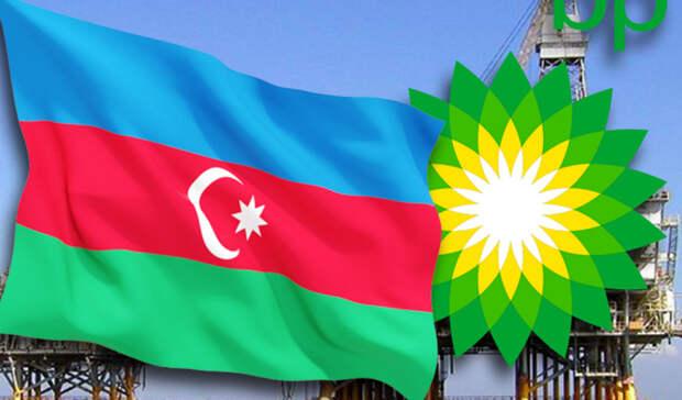 Региональный президент BPвысказал поддержку азербайджанскому народу