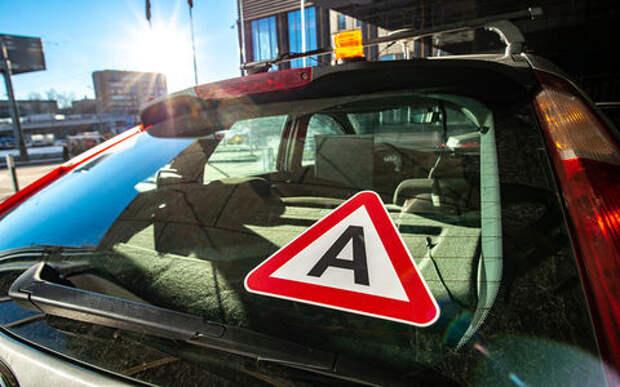 Новый знак для автомобилей: уже известно, как он выглядит