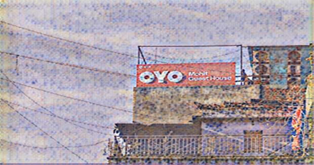 Oyo Hotels and Rooms проведет IPO на следующей неделе: отчет