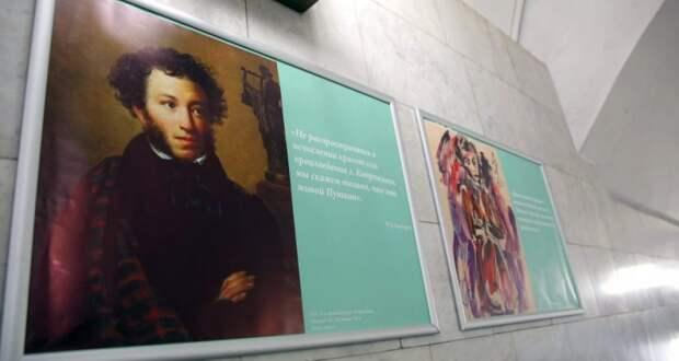 Сотрудники клуба «Огонек» расскажут о творчестве Александра Пушкина