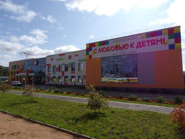 Центр «Адели» в Ижевске приостановил прием детей на реабилитацию