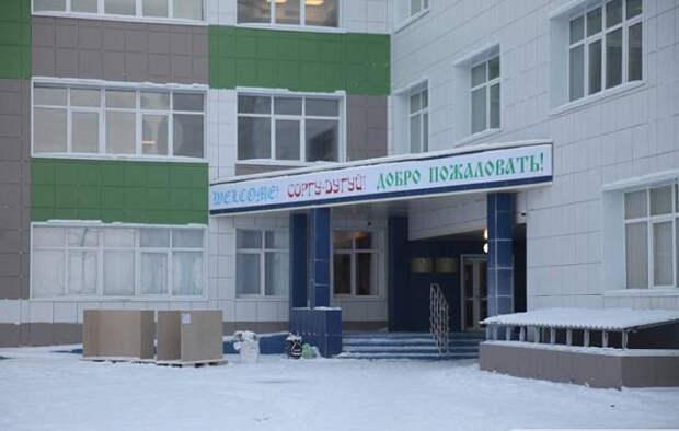 Депутат от Якутии объяснил отказ принимать русскоязычных детей в школу