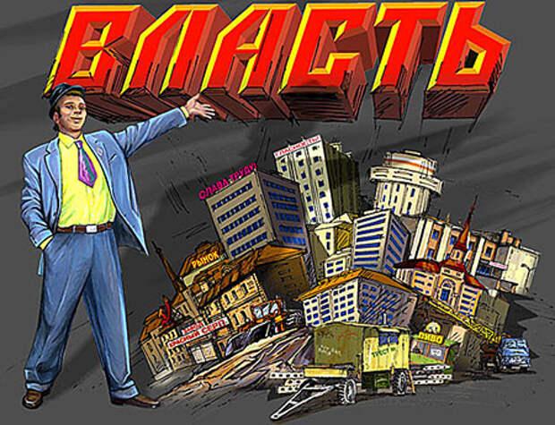 http://levelup2.ru/wp-content/uploads/2014/08/p18b8el2e6t4d6mi11o511cu1h704.jpg