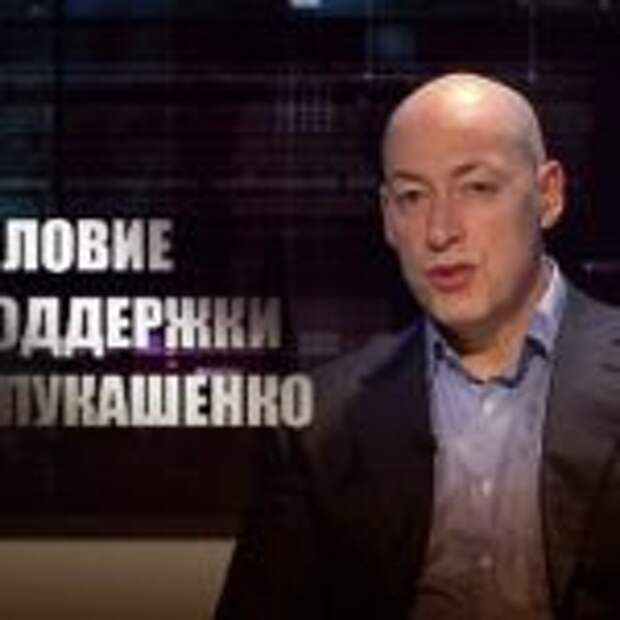 Брутер пояснил, кто виновен в «унижении» Польши Белоруссией