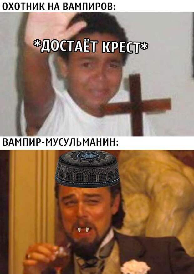 Неадекватный юмор из социальных сетей. Подборка №chert-poberi-umor-48491017092020