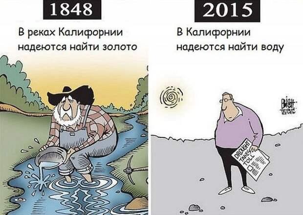 Карикатуры из серии «тогда и сейчас»