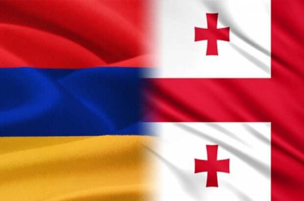 Новый глава МИД Грузии готов развивать отношения сАрменией