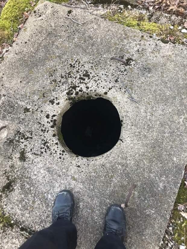 Большая дыра