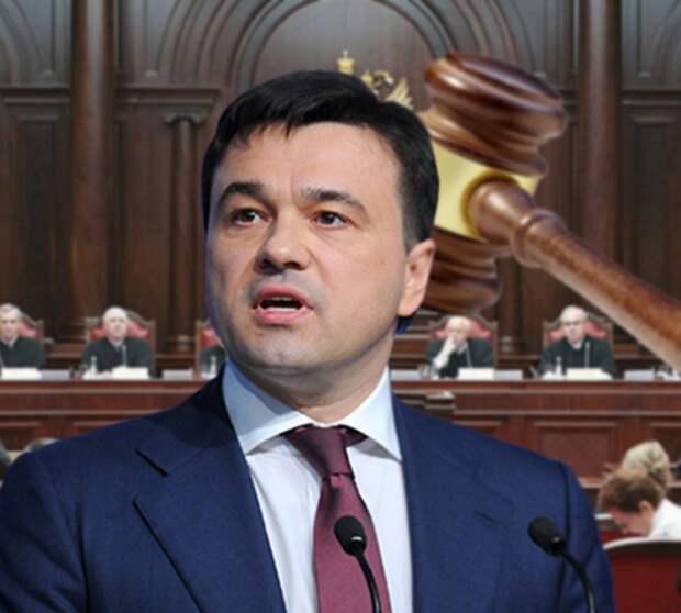 Конституционный суд даст оценку «антиковидному» правовому беспределу