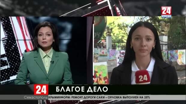 Впервые в Севастополе проходит «Белый цветок»