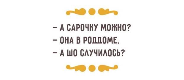 Хотите научиться жизни — приезжайте в Одессу
