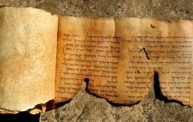 Свитки Мертвого моря могли иметь несколько разных переписчиков
