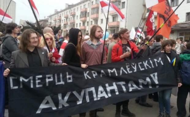 Белорусская оппозиция копирует прибалтийских русофобов