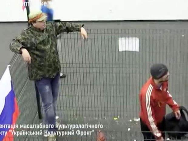 """"""" Осторожно, русские!"""""""