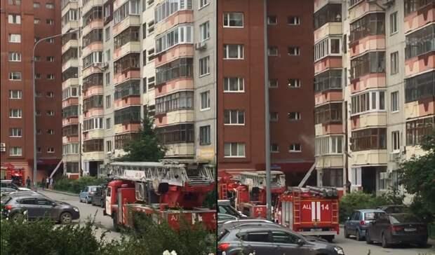 В Тюмени на Валерии Гнаровской произошел пожар
