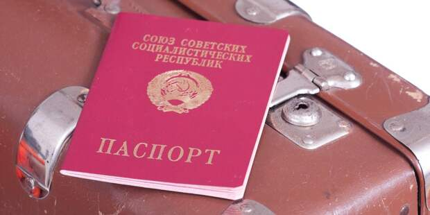 Китайские СМИ оценили возможную силу современного СССР