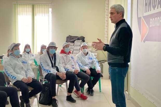 Нифантьев: Волонтёрство откроет студентам дверь в общественную жизнь России