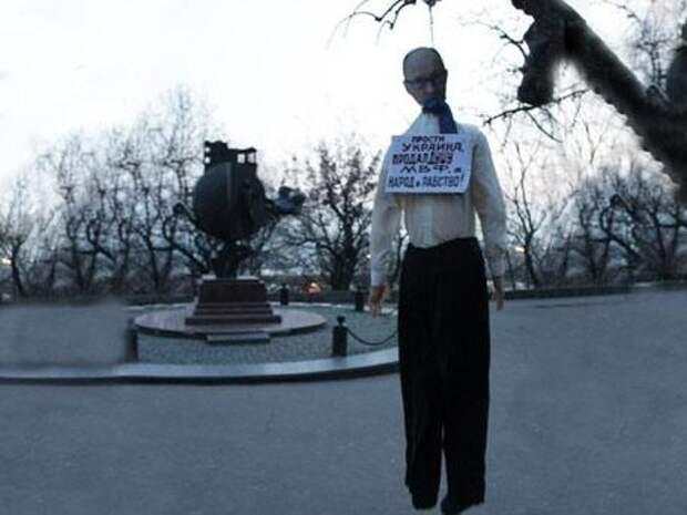 В Одессе «повесили» Яценюка