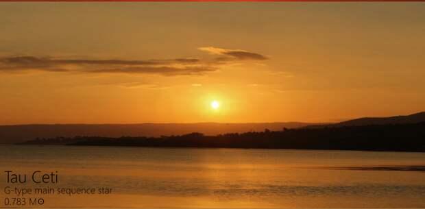 А это Тау Кита Альдебаран, закат, солнце