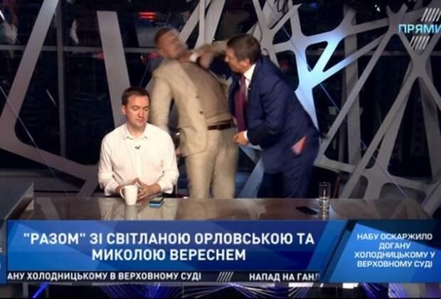 Украинские депутаты подрались в прямом эфире из-за гей-парада (УНИКАЛЬНОЕ ВИДЕО)